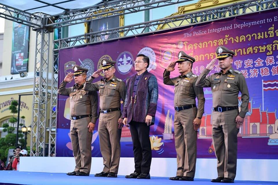 """รมว.ท่องเที่ยวฯ ปล่อยแถวสร้างความเชื่อมั่น ช่วงเทศกาลลอยกระทง """"ท่องเที่ยววิถีไทยเก๋ไก๋อย่างยั่งยืน"""""""