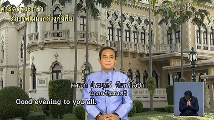 นายกฯยันไทยยังเป็นเป้าหมายอันดับ 1 นักท่องเที่ยวจีน