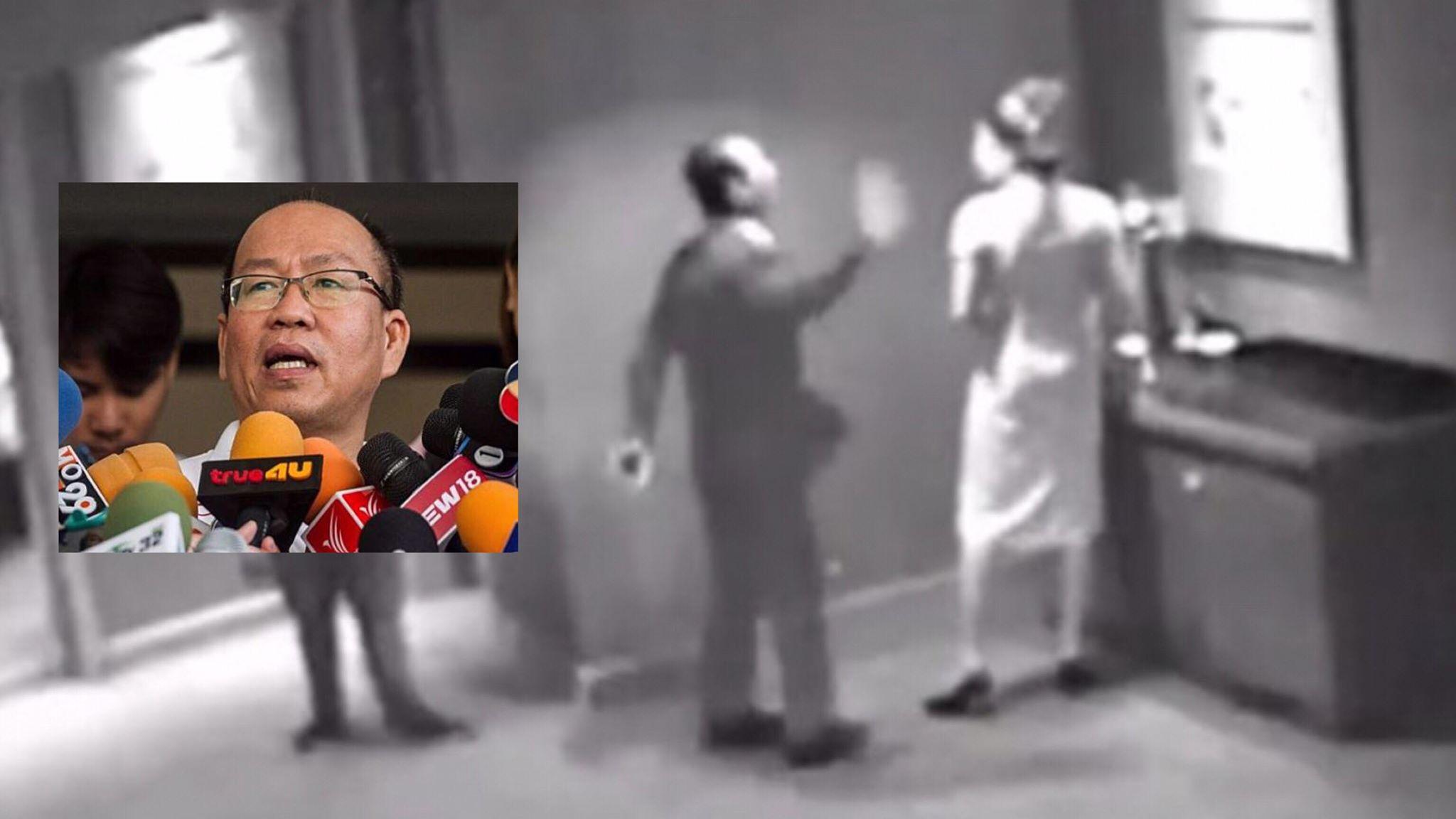 """""""อัจฉริยะ"""" ยื่นมือช่วยสาวเสิร์ฟถูกเสี่ยนิคมอุตฯตบหน้า ยันทำผิดต้องรู้จักขอโทษ"""