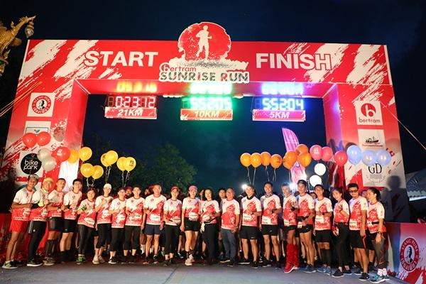 """เบอร์แทรมฯ จัดวิ่งการกุศลเพื่อมูลนิธิบ้านพระพร """"Bertram Sunrise Run"""""""