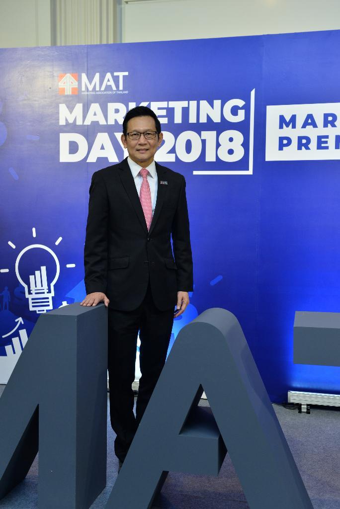 อัพเดตหัวใจการทำธุรกิจยุค Marketpreneurship