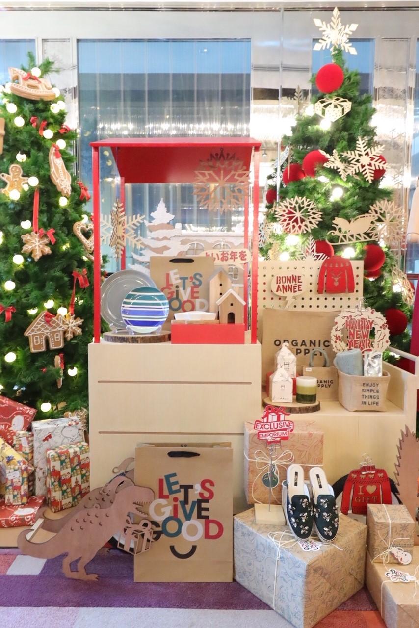 """""""สุข"""" """"The Mall Joy of Giving : สุขที่ได้ให้"""" ที่ เดอะมอลล์ ดีพาร์ทเม้นท์สโตร์"""