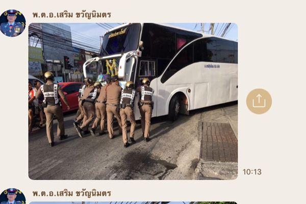 แห่ชื่นชม ! พลังตำรวจไทย สภ.เชิงทะเล ช่วยเข็นรถบัสนักท่องเที่ยวจอดเสียบนถนน