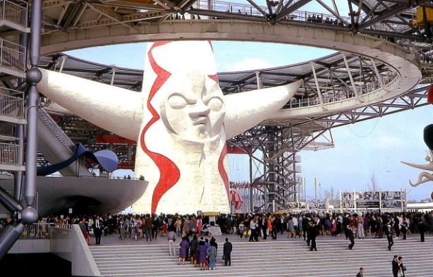 พื้นที่จัดงานเวิลด์ เอ็กซ์โปปี 1970 ในโอซากาถูกเปลี่ยนเป็นสวนสาธารณะในทุกวันนี้