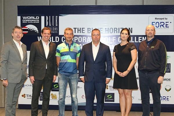 ฟอร์ แมเนจเมนท์ กรุ๊ป เปิดศึกกอล์ฟระดับโลกปี 2