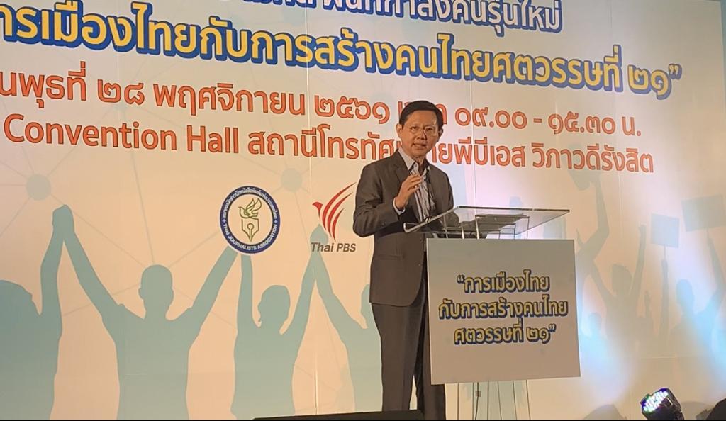 """""""หมอระวี""""วอนคนไทย ช่วยเลือกพรรคที่มีแนวทางปฎิรูปอย่างแท้จริง ย้ำ ต้องลดความเหลื่อมล้ำของสังคม"""