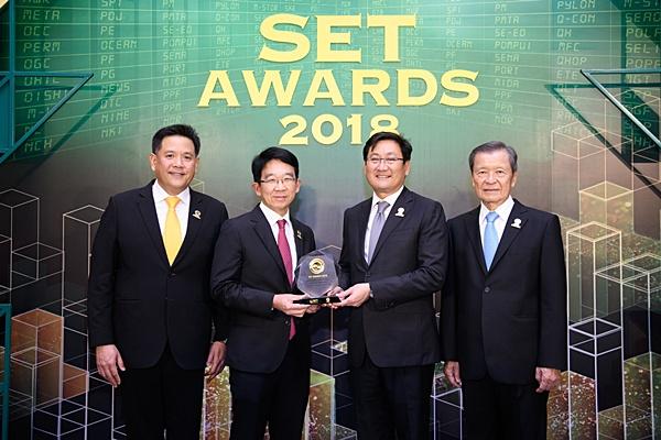 """เอสซีจี รับรางวัลดีเด่นด้านนวัตกรรมจาก """"SET Awards 2018"""" จากผลงาน Real-time Cement Silo Monitoring"""