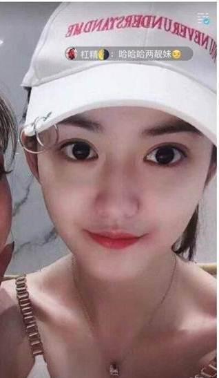 วายร้ายสาวสวยสุดในจีน เข้ามอบตัวกับตำรวจแล้ว