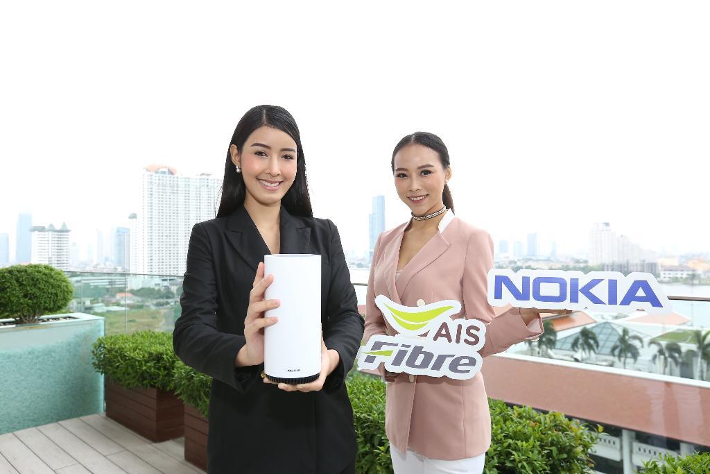 หมดปัญหาสัญญาณ Wi-Fi ในบ้านไม่แรง เอไอเอส-โนเกีย จับมือขาย 'Nokia Wi-Fi Beacon 3' แห่งแรกในโลก