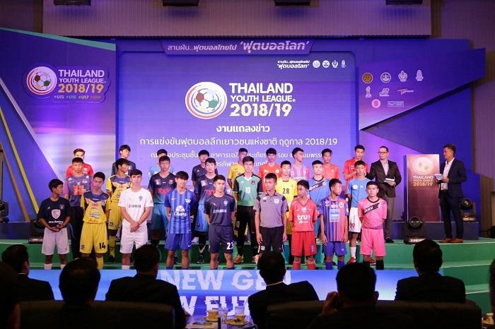 """319 ทีม โม่แข้ง """"ไทยแลนด์ ยูธ ลีก"""" เฟ้นหาเยาวชนไทยลุยบอลโลก """"หมูป่า"""" จอยด้วย"""