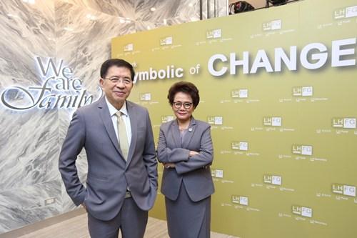 LH Bankแตะเบรกปล่อยกู้บ้าน-SME-ปีหน้ารุก Trade Finance-E Wallet