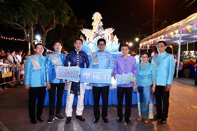 กรุงไทย NEXT ชีวิตครบ แอปเดียวอยู่ โรดโชว์ 4 ภาค ดันยอดใช้งานพุ่งฉลุยทั่วประเทศ