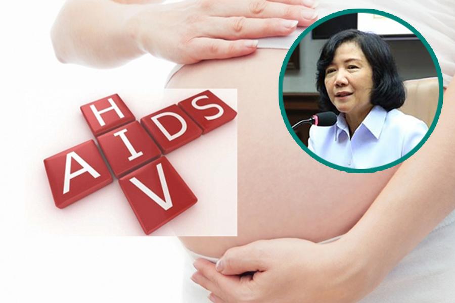 กรมอนามัย ตั้งเป้าลดติดเชื้อ HIV จากแม่สู่ลูกต่ำกว่าร้อยละ 1 ในปี 63