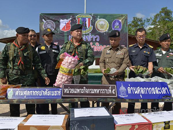 ทหารแถลงกวาดล้างสิ่งผิด กม.ตามแนวชายแดนไทย-มาเลเซีย ยึดของกลางรวม 8 ล้าน