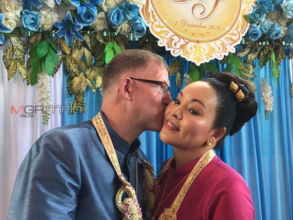 หนุ่มเดนมาร์กควงสาวสองไทยจัดพิธีวิวาห์ชื่นมื่น เชื่อเพศเดียวกันไม่เป็นอุปสรรคต่อความรัก