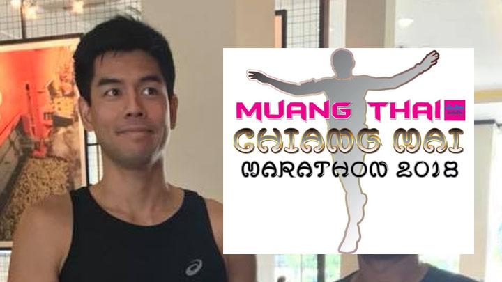 """นักวิ่งด่ายับ! """"เมืองไทย เชียงใหม่ มาราธอน 2018"""" กลายเป็น """"มิดไนท์มาราธอน"""" หลังผับปิด-หวั่นไม่ปลอดภัย"""