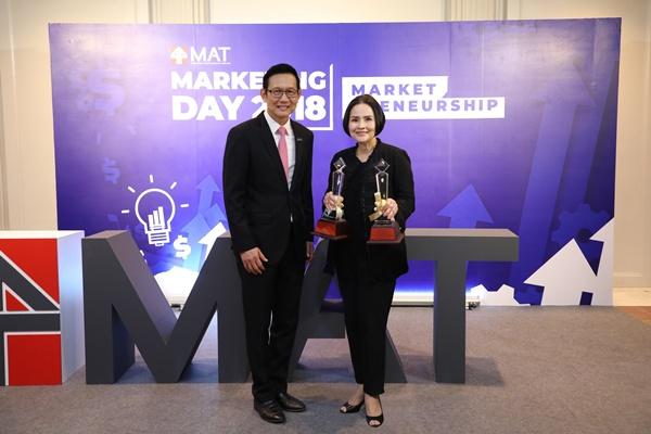 เอไอเอสคว้า 2 รางวัลสุดยอดแคมเปญการตลาด ประเภท CSR จากเวที MAT Award 2018