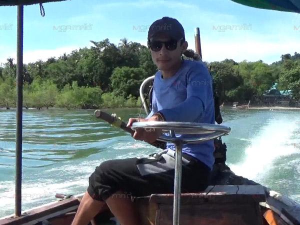 หนุ่มนิเทศกลับบ้านเกิดที่เกาะมุกด์สานต่ออาชีพเรือทัวร์ของพ่อ