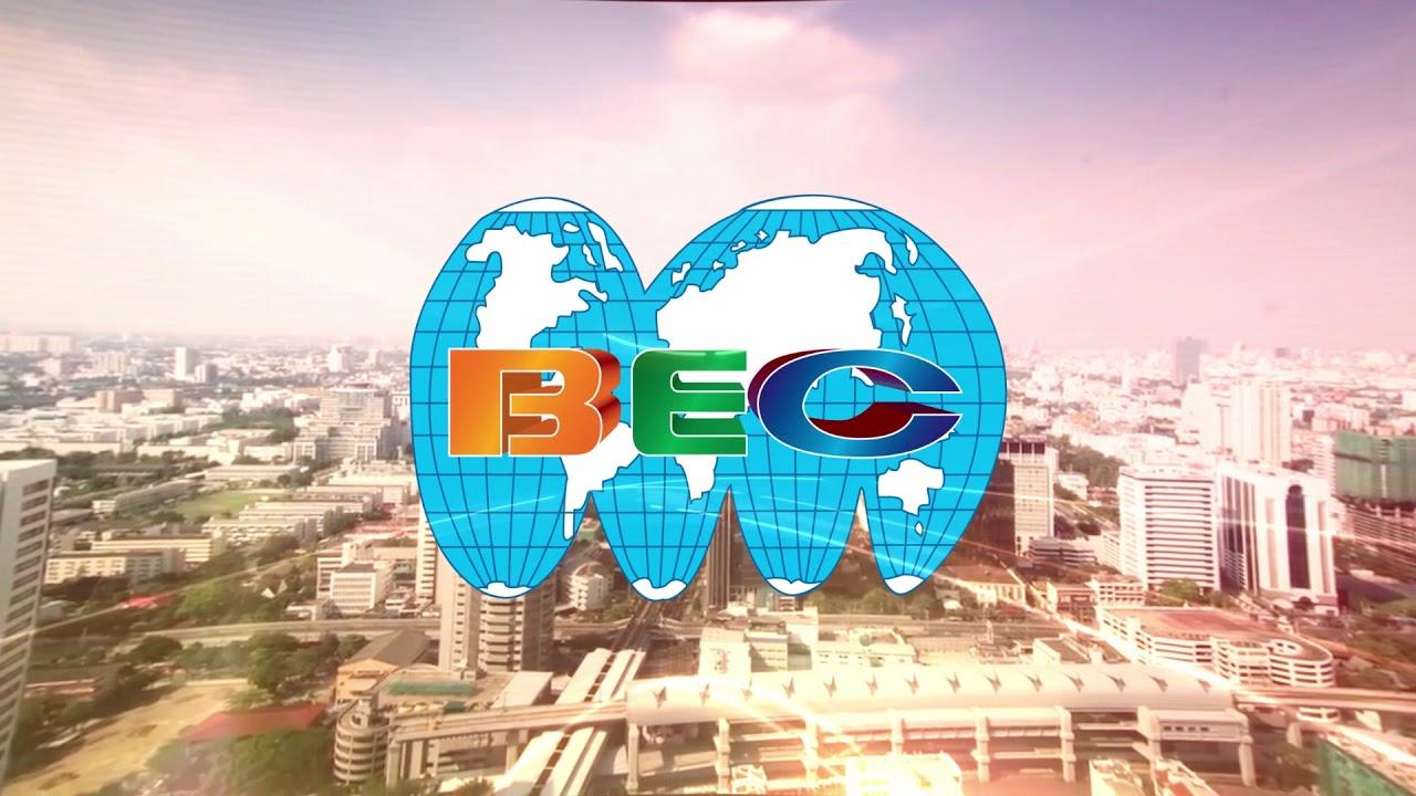 """ส่องผลประกอบการ """"บีอีซี เวิลด์"""" บริษัทแม่ช่อง 3 ไตรมาส 3 จากกำไรลดถึงขาดทุน 70 ล้าน"""