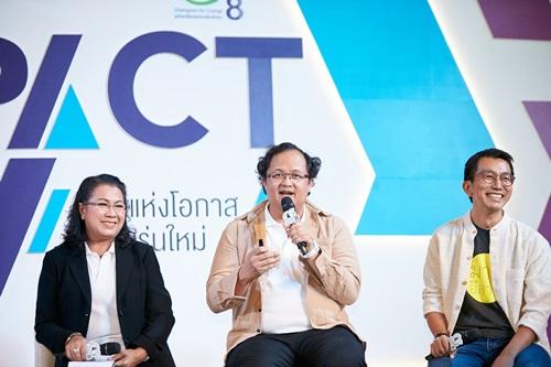 ร่วมพูดคุยถึงประเด็นกิจการเพื่อสังคมในประเทศไทย