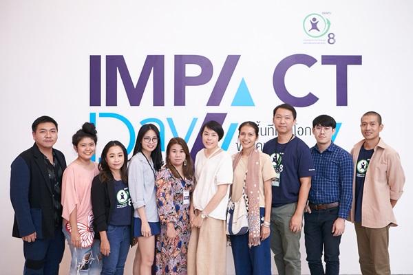 11 กิจการเพื่อสังคมด้านงานฝีมือ โชว์ Fashion for Change บนเวทีงาน Impact Day