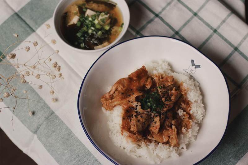 Pork Spicy Miso