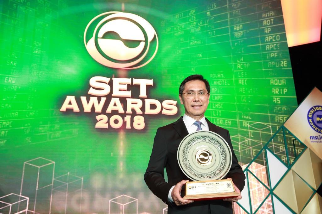 """ปรีชา เอกคุณากูล บิ๊กบอสซีพีเอ็นคว้ารางวัล""""Best CEO""""  รางวัลผู้บริหารสูงสุดยอดเยี่ยมในงาน SET Awards 2018"""