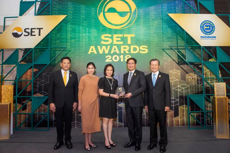 อินทัช รับรางวัลบริษัทจดทะเบียนด้านผลการดำเนินงานดีเด่น จากงาน SET AWARDS 2018