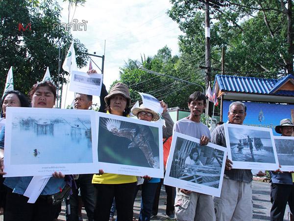 ชาวชุมชนฮือค้านสร้างประตูควบคุมน้ำคลองปากประ และอ่างเก็บน้ำเหมืองตะกั่วพัทลุง