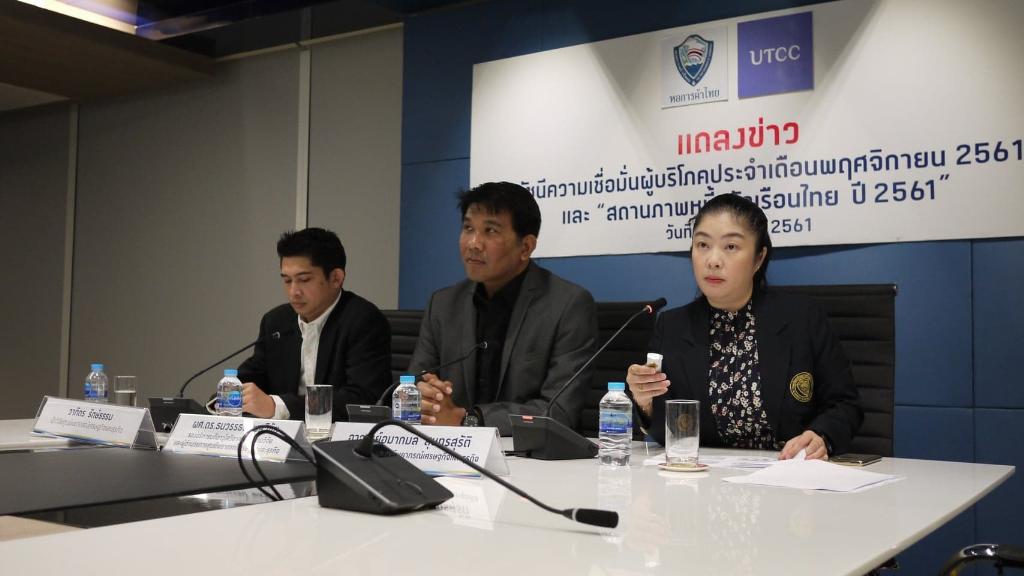 คนไทยเป็นหนี้ครัวเรือนละ 3.16 แสน ใช้ซื้อทรัพย์สินลงทุน แต่น่าห่วงหนี้นอกระบบพุ่ง