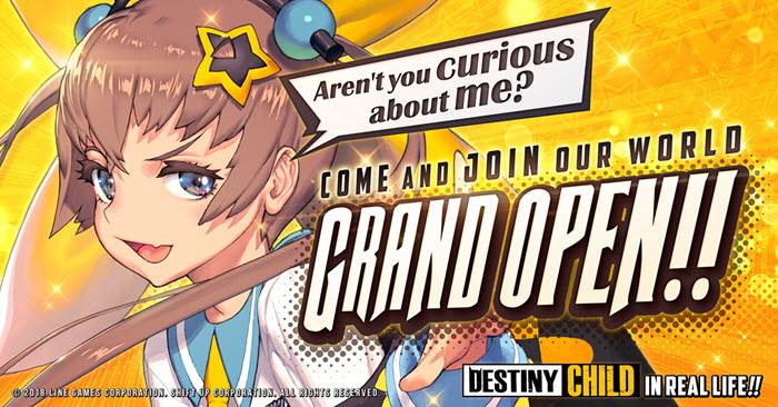 """เกมมือถือ """"Destiny Child"""" เปิดให้บริการพร้อมกันทั่วโลกแล้ววันนี้!"""