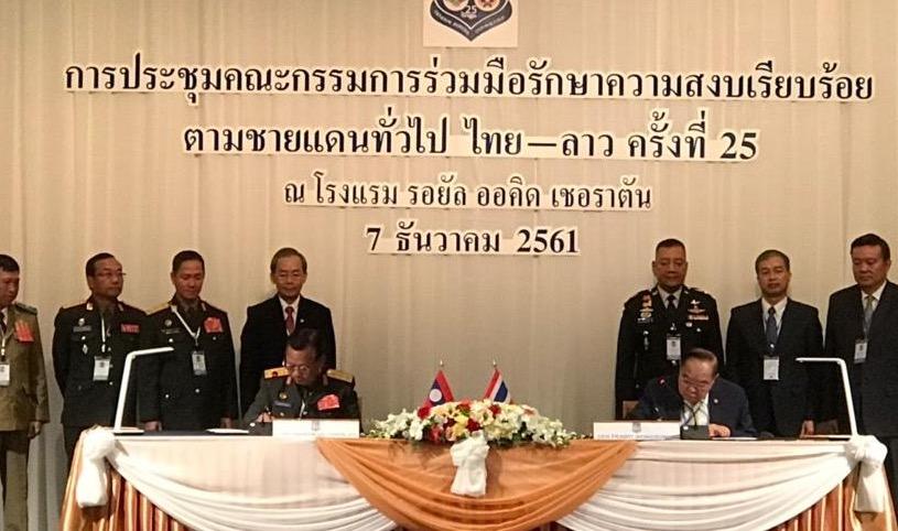 """""""ประวิตร""""เมินก๊วนสหพันธ์รัฐไทยเคลื่อนไหวชี้แค่ก่อกวนฝากลาวเข้มงวด"""
