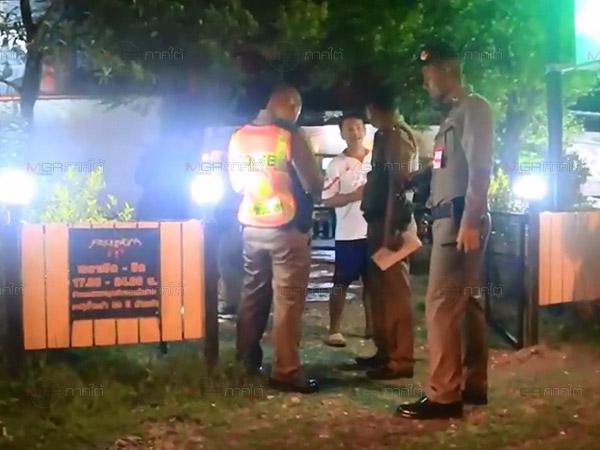 จ่อยิงคู่อริ 2 นัดดับคาสถานบันเทิงชานเมืองสงขลา เหตุมาจากแย่งผู้หญิง