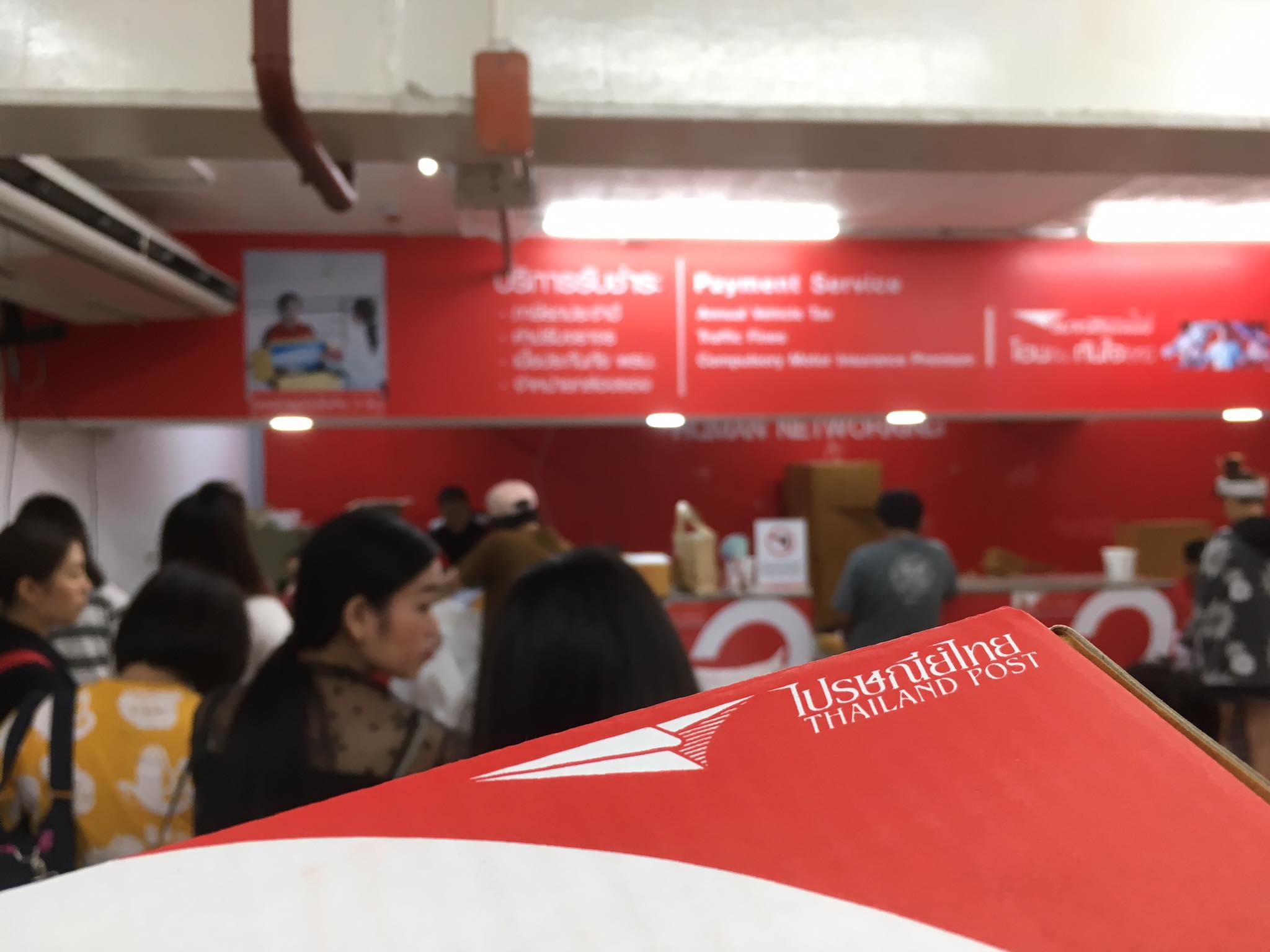 """ส่งของไม่ทันไม่ใช่ปัญหา """"ไปรษณีย์ไทย"""" เปิดให้บริการยันดึก 5 ทุ่ม-เที่ยงคืนก็ส่งได้"""