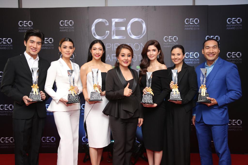 ดารานักแสดง พาเหรด รับรางวัล CEO Inspiration Award 2018  ปีที่ 2