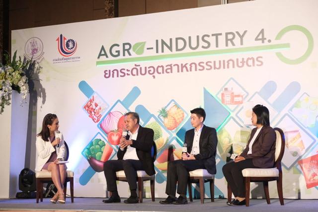 กสอ. ติดอาวุธเสริมแกร่ง SMEs เกษตรแปรรูป พร้อมเข้าสู่อุตสาหกรรม 4.0 อย่างแข็งแกร่ง