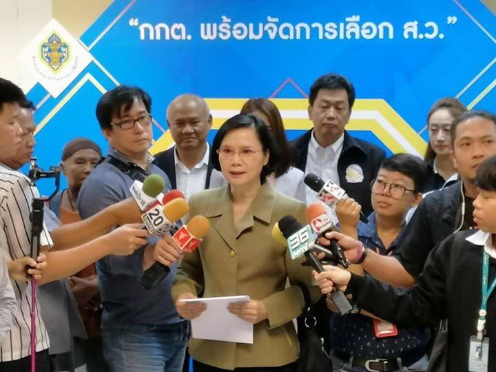 เพื่อไทย-ปชป.จับมือ 5 พรรคจี้กกต.ใช้เบอร์เดียวมีโลโก้ในบัตรเลือกตั้ง