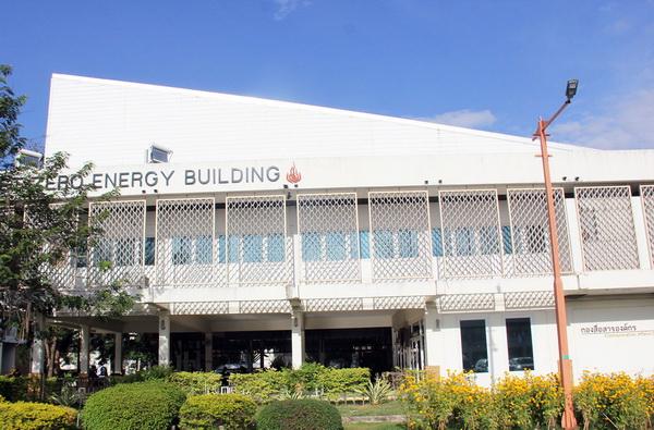 อาคารต้นแบบใช้พลังงานสุทธิเป็นศูนย์หรือ Net Zero Energy Building ภายใน ม.ขอนแก่น