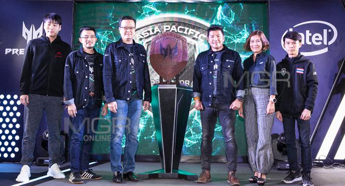 """Asia Pacific Predator League 2019"" พร้อมเปิดศึกในไทย 15-17 ก.พ."