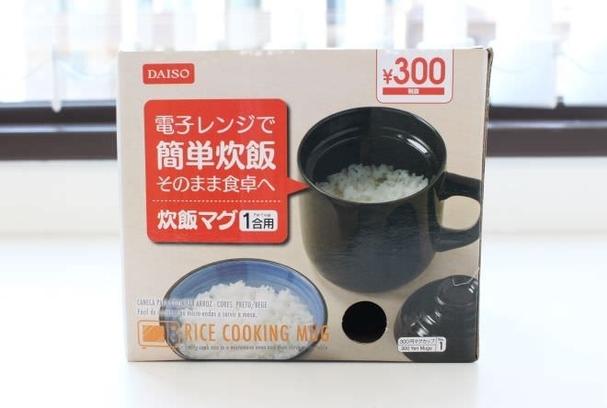 ภาพจาก https://entabe.jp/24855/daiso-rice-cook-mug-review