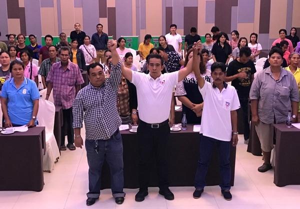 พรรคภูมิใจไทยสาขาตราด จัดประชุมสมาชิกพร้อมคัดเลือกตัวแทนลงสมัคร สส.