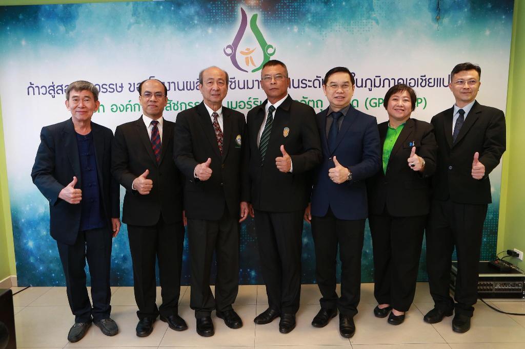 โรงงานผลิตวัคซีน GPO-MBP ชูศักยภาพด้วยโรงงานมาตรฐานระดับสากลแห่งแรกในไทย