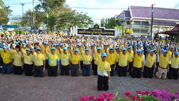 พ่อเมืองจันทบุรี นำประชาชนจิตอาสาทำกิจกรรมบำเพ็ญสาธารณะประโยชน์