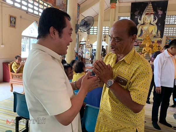 เลขาพรรคประชาชาติ ลงพบปะชาวไทยพุทธชายแดนใต้ ชูนโยบายพหุวัฒนธรรม