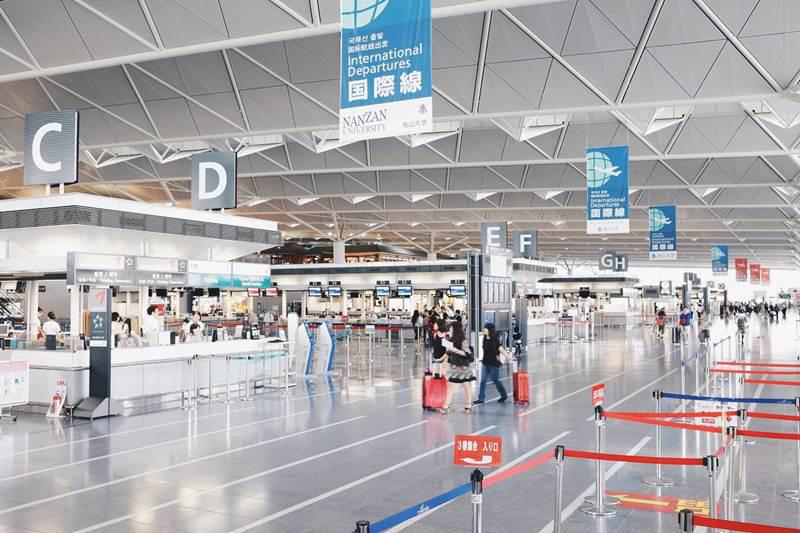 สนามบินชูบุ เซ็นแทรร์ สนามบินที่มีมากกว่าสนามบิน