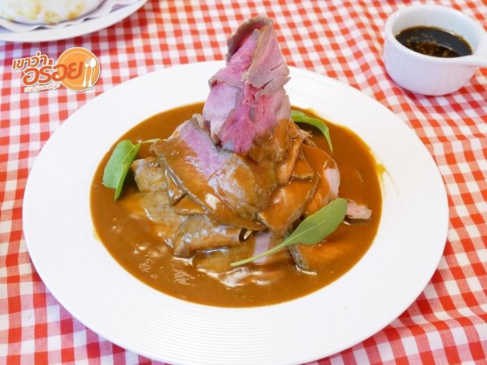 ข้าวเนื้ออบ Mega Roast Beef