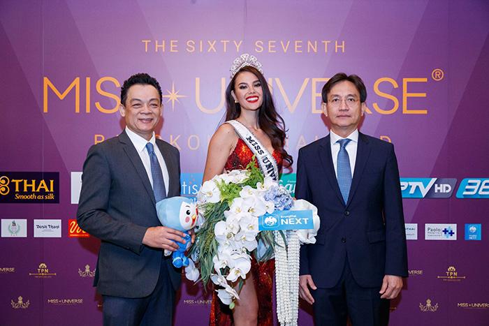 กรุงไทยสนับสนุนการประกวด Miss Universe 2018