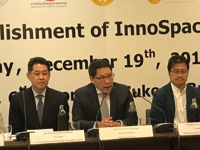 """""""อุตตม""""ดึงบิ๊กธุรกิจไทย-เทศประเดิมลงขัน500ล้านบ.ตั้ง InnoSpace ปั้นสตาร์ทอัพไทย"""