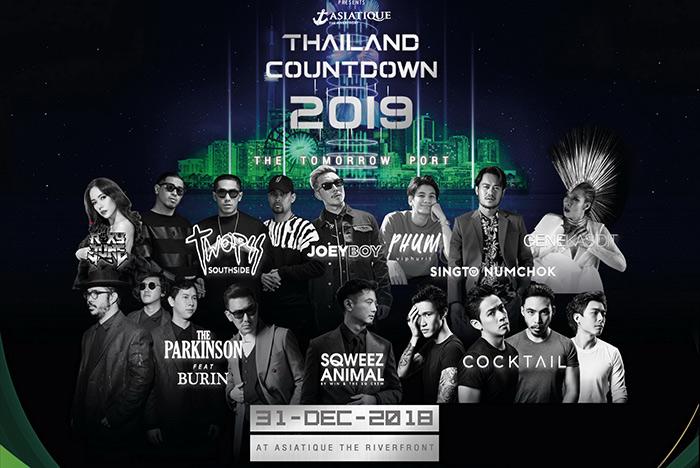 ASIATIQUE THAILAND COUNTDOWN 2019 'THE TOMORROW PORT' ณ เอเชียทีค เดอะ ริเวอร์ฟร้อนท์