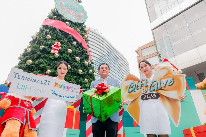 6 ศูนย์การค้าแลนด์มาร์ค เตรียมมอบบิ๊กเซอร์ไพรส์  ส่งความสุขกับเทศกาลของขวัญ Gift to Give 2018